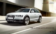 Product brochure download (4 MB) - Audi