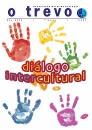 Ano 2008 - Associação Guias de Portugal