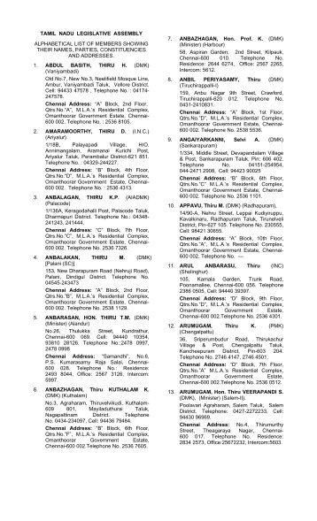 tamil nadu legislative assembly alphabetical list of members ...