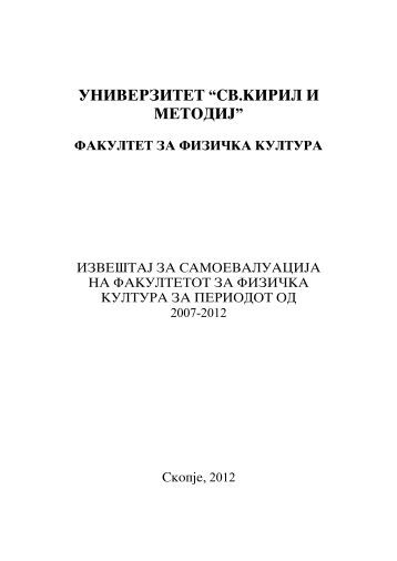 """univerzitet """"sv.kiril i metodij"""" fakultet za fizi^ka kultura"""