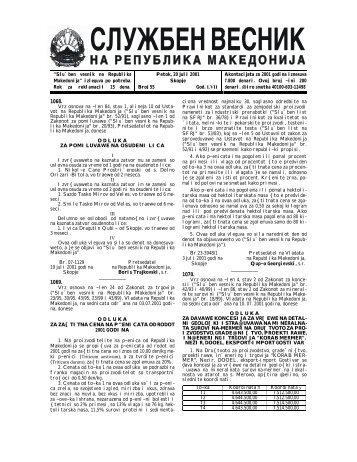 Sluzben vesnik na RM, br.55, Petok, 20 juli 2001