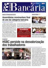 HSBC persiste na desvalorização dos trabalhadores - Dohms Web