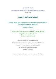 Shaykh-Yussuf-ibn-Salih-Al--Uyayri---L-avis-islamique-conce