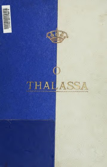 O Thalassa