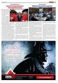 Outubro - Jornal Bombeiros de Portugal - Page 5