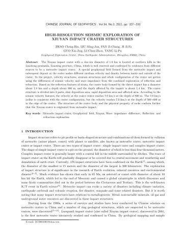 """dating terrestrial impact structures We investigate the presence of epitaxial overgrowth rims and """"reset"""" zircon, complete loss of radiogenic lead (pb), from terrestrial impactites to constrain the occurrence of such phenomenon in impact environments and their possible use in dating impact events."""