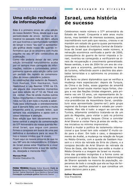 Tikvá nº 53, 6º ano - Comunidade Israelita de Lisboa