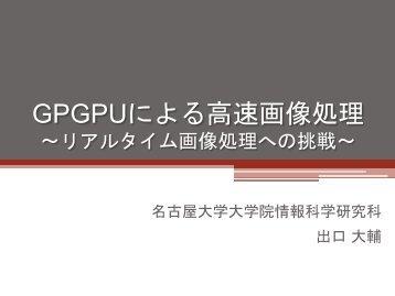 543-pdf