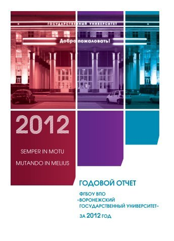 report2012