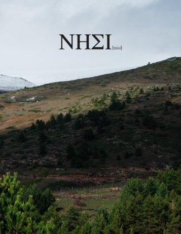 Nisi - Griechenland