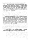 Em busca da simplicidade: investigando o comportamento de - Page 4
