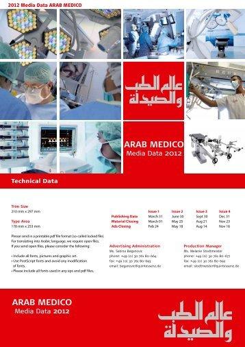 ArAb Medico ArAb Medico