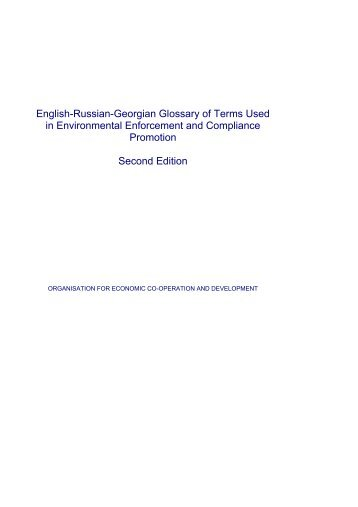 English-Russian- Georgian Glossary of Terms Used in ... - aarhus