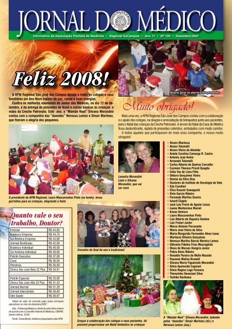 Feliz 2008! - Associacao Paulista de Medicina Sao Jose dos Campos