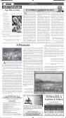 Estrelas do futebol se encontram em Laranjal ... - Jornal Imprensa - Page 2