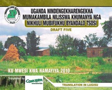 to download - Uganda Land Alliance