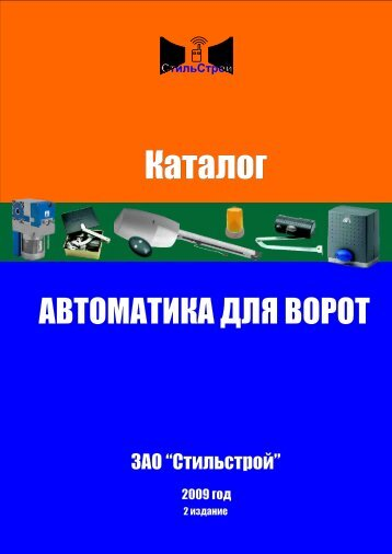 BFT Catalogs 2009 Ru - Agents.lv