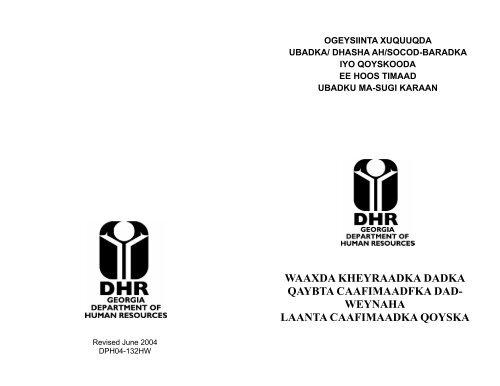 Somali_final booklet Arial dhr logo1.pub - Georgia Division of Public ...