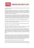 Comunicado CNG ESPECIAL 01 DE JULHO - Andes-SN - Page 2