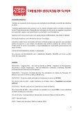 Comunicado CNG ESPECIAL 01 DE JULHO - Andes-SN - Page 4