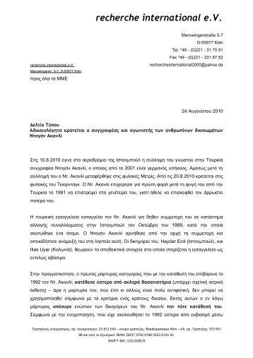 recherche international: Briefkopf
