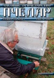 januar - Savez pčelarskih organizacija Srbije
