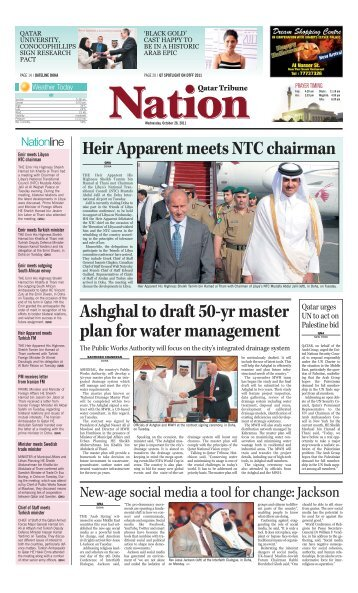 Ashghal to draft 50-yr master plan for water ... - Qatar Tribune