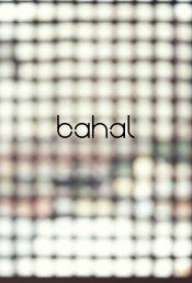 Untitled - Bahal