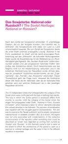 Sowjetmoderne Soviet Modernism 1955 –1991 - DETAIL.de - Page 5