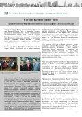 Unternehmen sind egoistisch! -  Deutsch-Russisches Forum eV - Seite 7