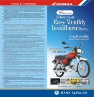 Download PDF - Bank Alfalah