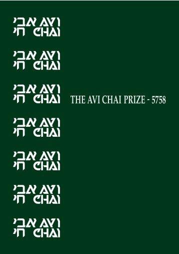 Professor Avraham Shapira - Avi Chai