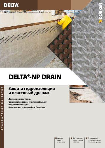 delta ms drain. Black Bedroom Furniture Sets. Home Design Ideas