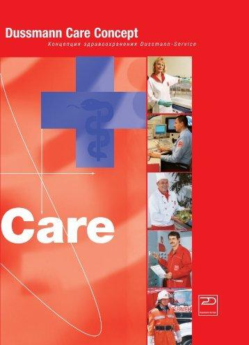 Dussmann Care Concept