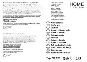 Typ:772.229 - E2 Fachhandels & Reparatur Servicecenter | Start