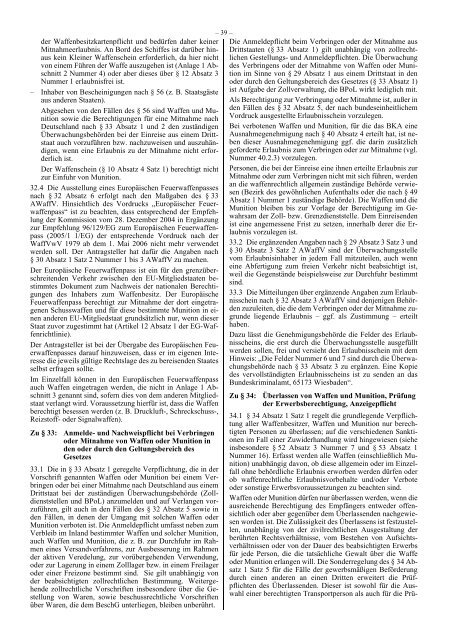 Allgemeine Verwaltungsvorschrift zum Waffengesetz (WaffVwV)