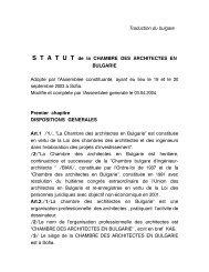 STATUT de la CHAMBRE DES ARCHITECTES EN - Chamber of ...