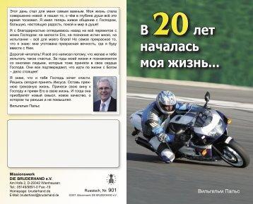 901 russisch Mit 20 fing mein Leben an.indd