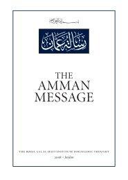 AMMAN MESSAGE