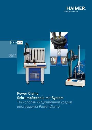 Power Clamp Schrumpftechnik mit System Технология ...