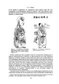 lam qua and the development of a westernized medical iconography ... - Page 4