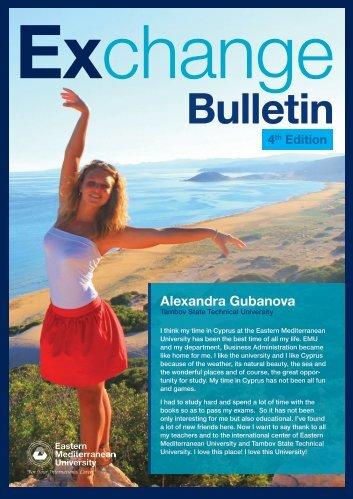 Alexandra Gubanova