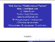 WMA01/01: Core Ma