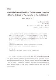 A Detailed Glossary of Specialized English-Japanese Vocabulary ...