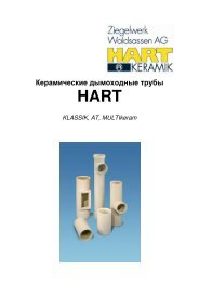 (KLASSIK, AT, MULTIkeram) Скачать/Download - Hart Keramik