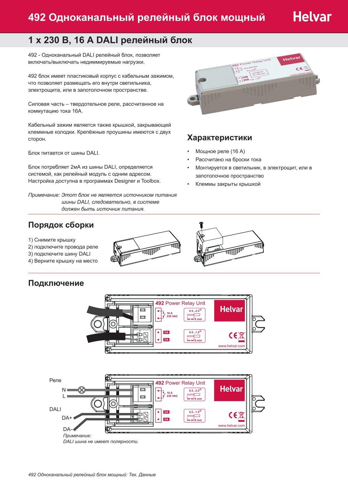 Fein Chevrolet Lkw Schaltpläne Bilder - Elektrische Schaltplan-Ideen ...