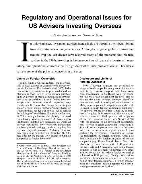 rule 17f-7 of the us investment company act