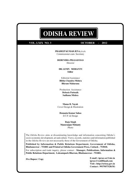 View Entire Book - Government of Orissa