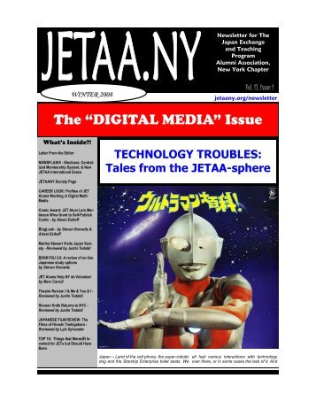 "The ""DIGITAL MEDIA"" Issue - jetaany"