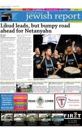 Likud leads, but bumpy road ahead for Netanyahu - South African ...